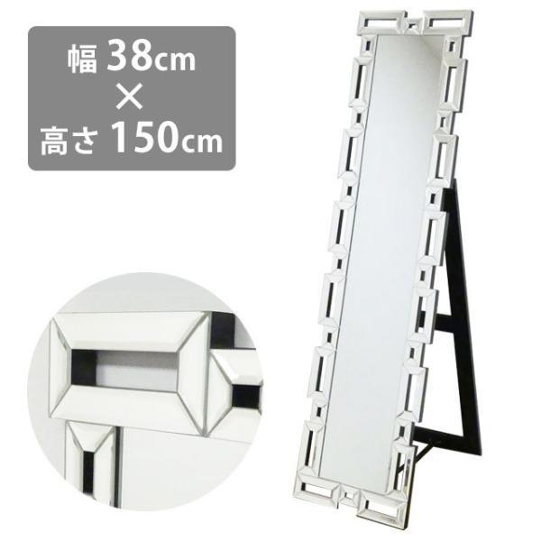 鏡 ミラー 全身 スタンドミラー 姿見鏡 全身鏡 全身ミラー インテリア クリスタル調 エレガントなスタンディングミラー DS-001 (81001)(kr)|msstore-1147
