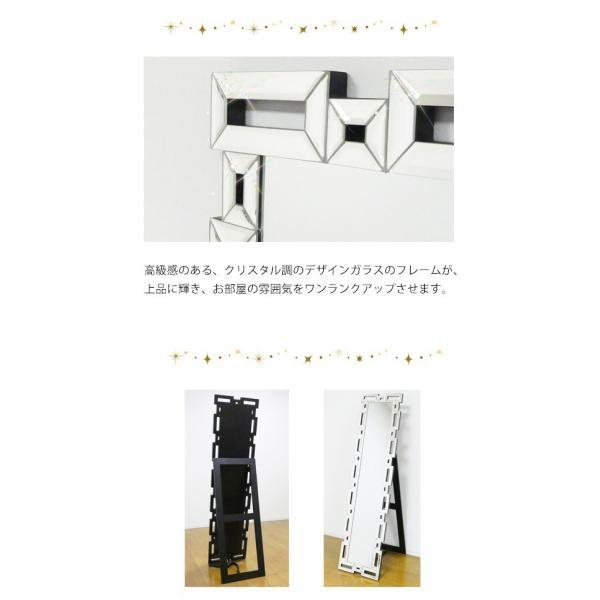 鏡 ミラー 全身 スタンドミラー 姿見鏡 全身鏡 全身ミラー インテリア クリスタル調 エレガントなスタンディングミラー DS-001 (81001)(kr)|msstore-1147|03