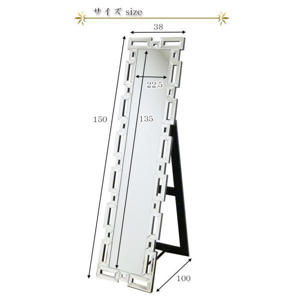 鏡 ミラー 全身 スタンドミラー 姿見鏡 全身鏡 全身ミラー インテリア クリスタル調 エレガントなスタンディングミラー DS-001 (81001)(kr)|msstore-1147|04