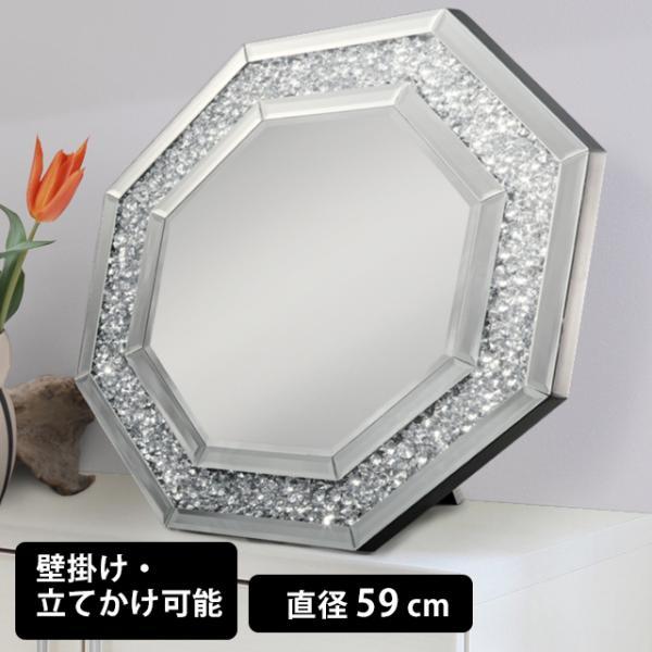 八角ミラー ダイヤ DS-004 (81002)(KR)|msstore-1147