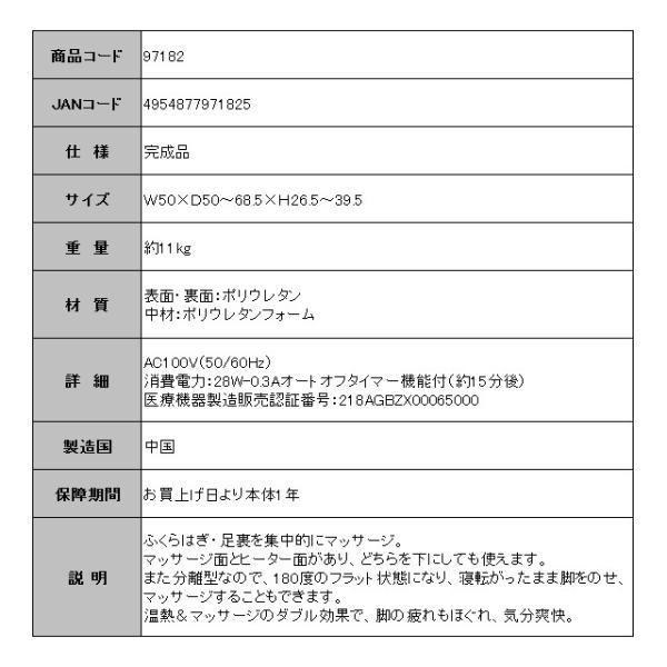 ギフト 敬老の日 フットマッサージ機 足マッサージ器 ヒーター付 足もみ マッサージ器具 マッサージ機 フットマッサージ ふくらはぎ (97182)(ms)|msstore-1147|13