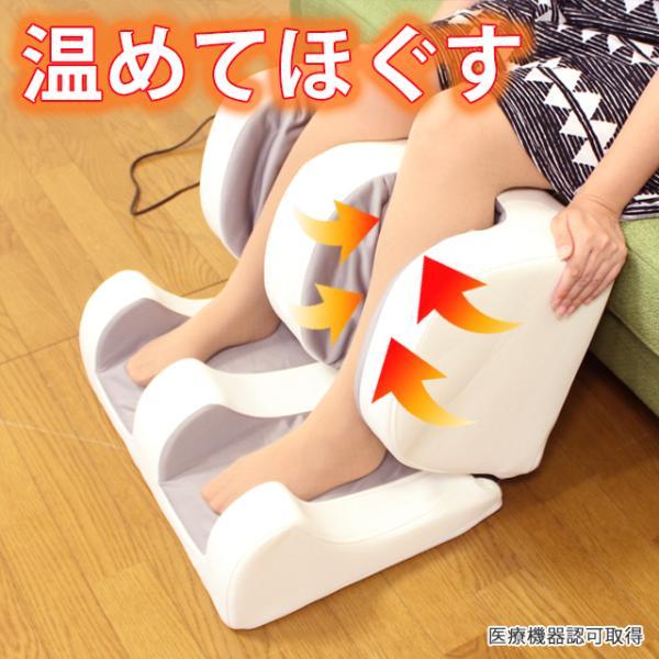 足 マッサージ器 フットマッサージ機 ヒーター付 フットマッサージャー 足もみ マッサージ器具 フットマッサージ むくみ ふくらはぎ 送料無料(97227)(ms)|msstore-1147