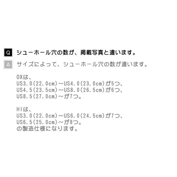 コンバース スニーカー キャンバス オールスター オックス CONVERSE CANVAS ALL STAR OX 定番カラー 全8色 メンズサイズ ローカット|mstage|10