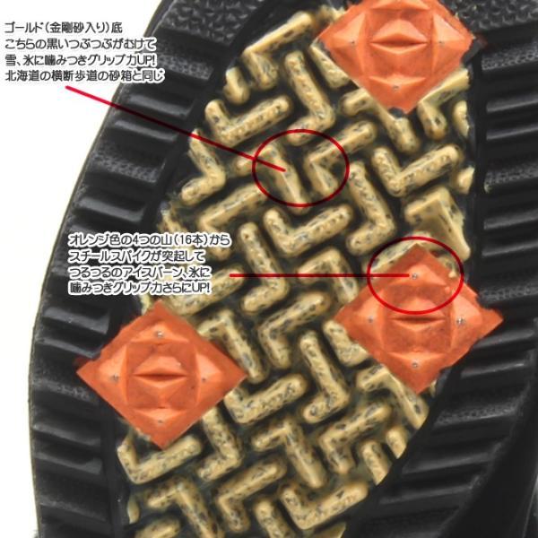 第一ゴム シェブリー スエード W85 レディース 防滑 防寒 長靴 ブラック 冬用 雪 除雪 完全防水 スノーブーツ レインブーツ スパイク ボア 日本製|mstage|13