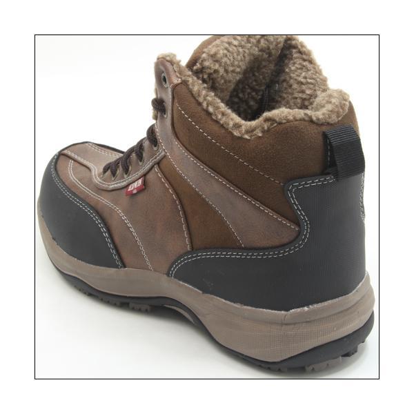 エドウィン 防水 防寒 ウインター ブーツ メンズ スノーブーツ ミッドカット トレッキング 登山 アウトドア ワークブーツ EDWIN EDS-9120|mstage|07