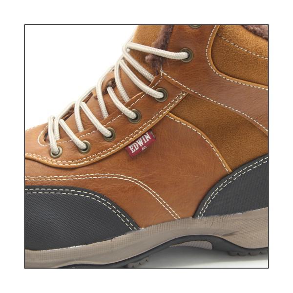 エドウィン 防水 防寒 ウインター ブーツ メンズ スノーブーツ ミッドカット トレッキング 登山 アウトドア ワークブーツ EDWIN EDS-9120|mstage|09