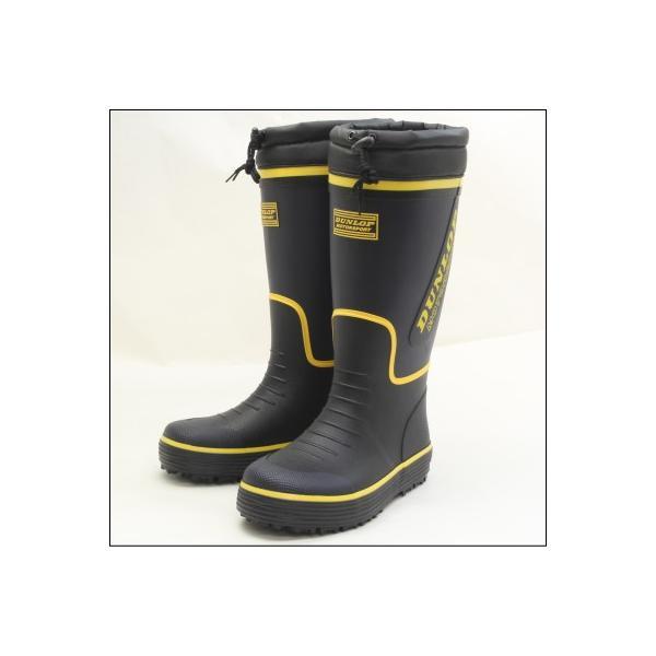 ダンロップ ドルマン G286 レインブーツ 2色(ネイビー、レッド) 春夏モデル 長靴 メンズ 防滑 完全防水 中敷 DUNLOP mstage 13