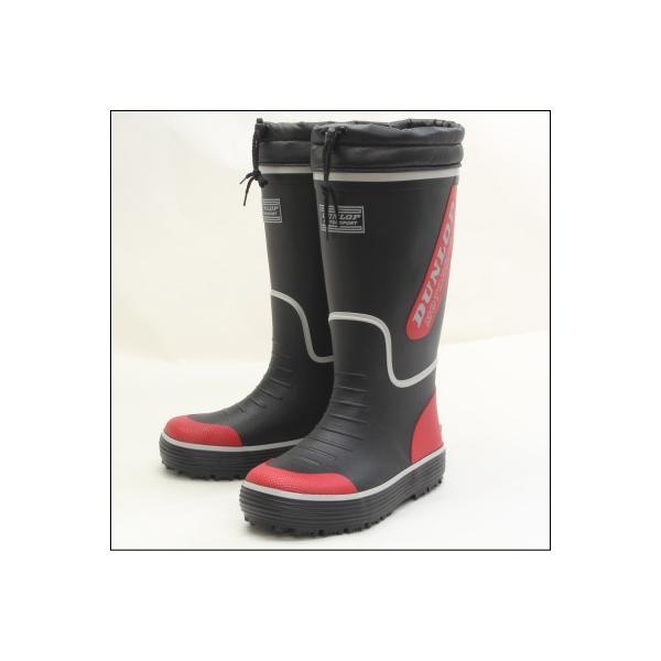 ダンロップ ドルマン G286 レインブーツ 2色(ネイビー、レッド) 春夏モデル 長靴 メンズ 防滑 完全防水 中敷 DUNLOP mstage 14