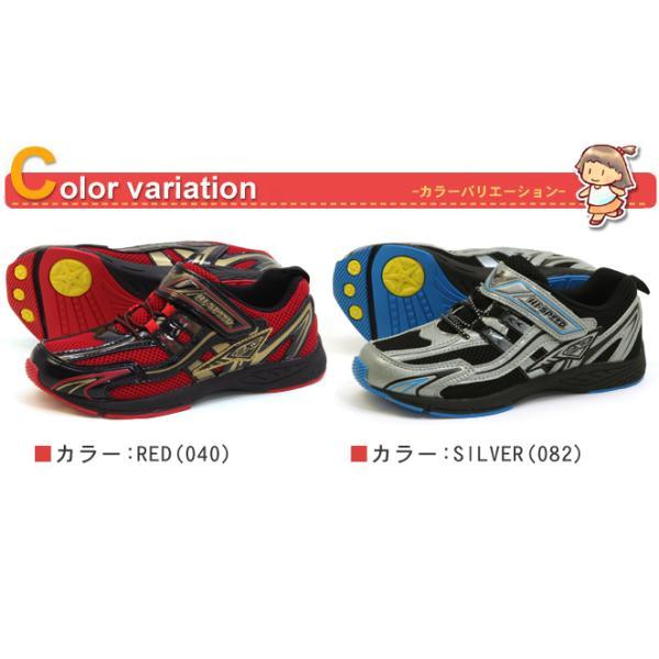 アシックス商事 ハイスピード キッズ スニーカー HI-SPEED HJ-395 レッド シルバー ブルー 3カラー ジュニアサイズ 19.0-23.0cm|mstage|02