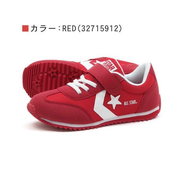 コンバース キッズ SF レッド ブルー キッズ ジュニア ローカット スニーカー ベルクロ 運動靴 CONVERSE KID'S SF RED BLUE 子供用 靴 16-22cm mstage 12
