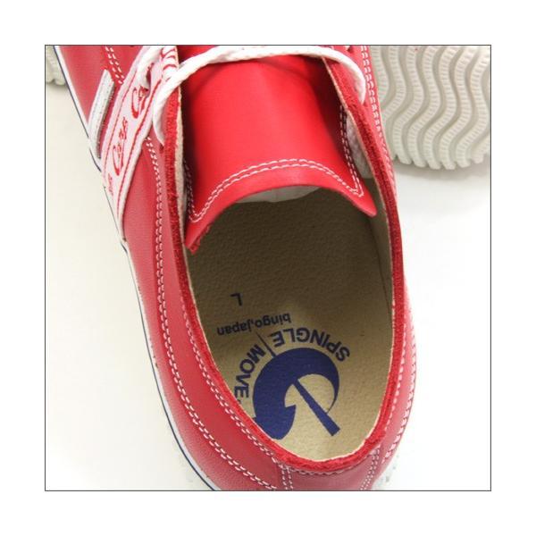 スピングルムーブ SPINGLE MOVE SPM-139 RED(レッド) 広島東洋カープ メンズ made in japan ハンドメイド 手作り スニーカー 革靴|mstage|06