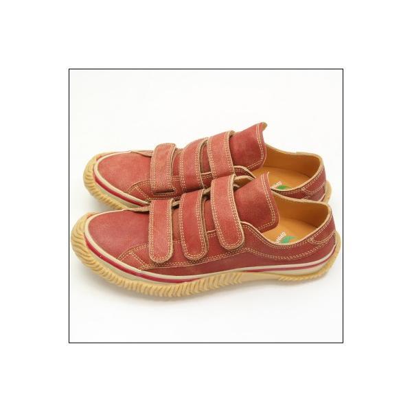 SPINGLE MOVE スピングルムーブ SPM-211 RED レッド 赤 スニーカー 革靴 ローカット メンズサイズ 紐なし 日本製|mstage|11