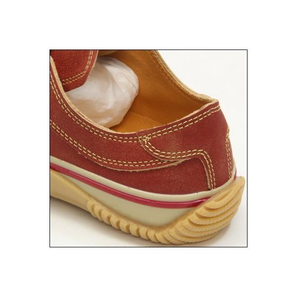 SPINGLE MOVE スピングルムーブ SPM-211 RED レッド 赤 スニーカー 革靴 ローカット メンズサイズ 紐なし 日本製|mstage|04