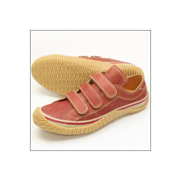SPINGLE MOVE スピングルムーブ SPM-211 RED レッド 赤 スニーカー 革靴 ローカット メンズサイズ 紐なし 日本製|mstage|05