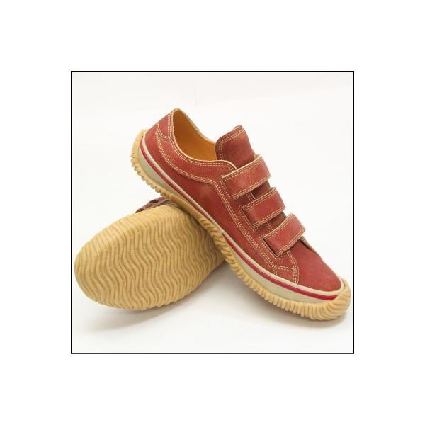 SPINGLE MOVE スピングルムーブ SPM-211 RED レッド 赤 スニーカー 革靴 ローカット メンズサイズ 紐なし 日本製|mstage|07