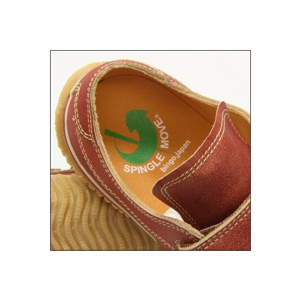 SPINGLE MOVE スピングルムーブ SPM-211 RED レッド 赤 スニーカー 革靴 ローカット メンズサイズ 紐なし 日本製|mstage|10