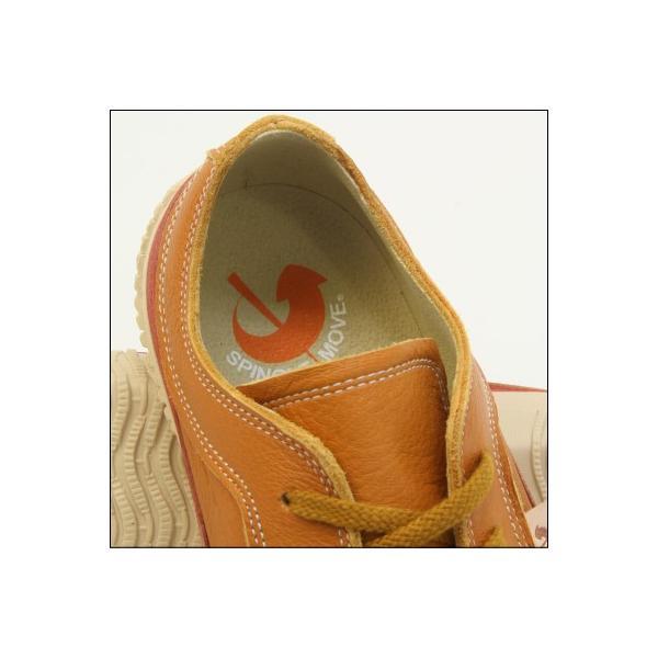 SPINGLE MOVE スピングルムーブ SPM-241 CAMEL(キャメル) made in japan ハンドメイド(手作り)スニーカー メンズ 革靴|mstage|05