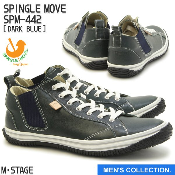 スピングルムーブ SPINGLE MOVE SPM-442 DARK BLUE ダークブルー スニーカー 革靴 メンズ 手作り made in japan ハンドメイド|mstage