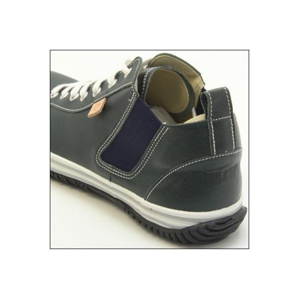スピングルムーブ SPINGLE MOVE SPM-442 DARK BLUE ダークブルー スニーカー 革靴 メンズ 手作り made in japan ハンドメイド|mstage|04
