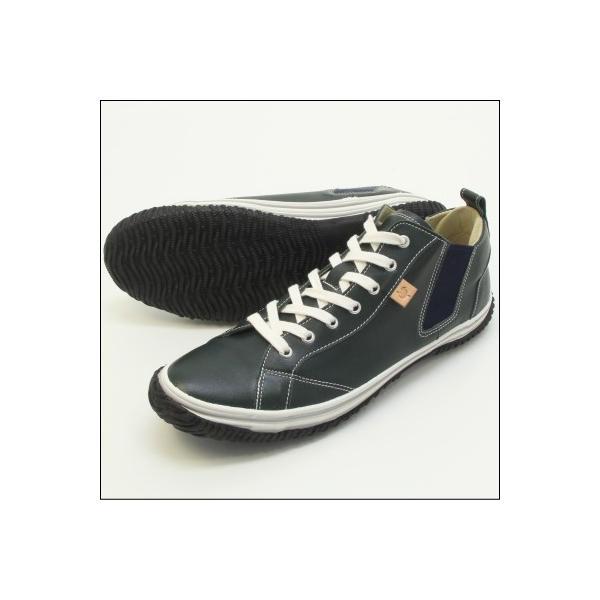 スピングルムーブ SPINGLE MOVE SPM-442 DARK BLUE ダークブルー スニーカー 革靴 メンズ 手作り made in japan ハンドメイド|mstage|06