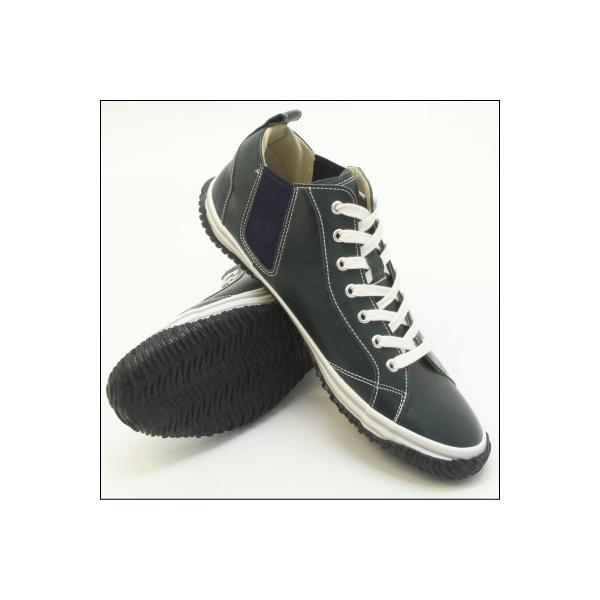 スピングルムーブ SPINGLE MOVE SPM-442 DARK BLUE ダークブルー スニーカー 革靴 メンズ 手作り made in japan ハンドメイド|mstage|08