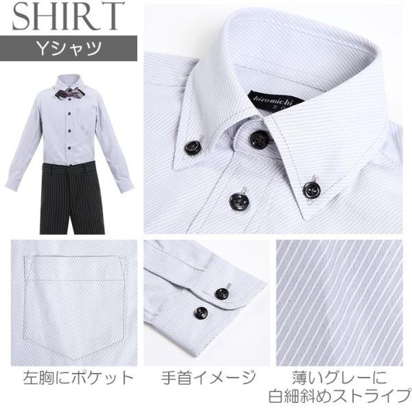 123116b2ab46f ... ヒロミチナカノ hiromichi nakano フォーマルスーツ セット スーツ 子供 男の子 8点セット 入園式 卒 ...