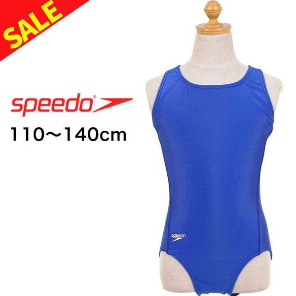 6cf8674efbb Shopping: スピード Speedo 子供用スクール水着 女の子(ワンピース 裏地 スイムウェア スイムウエア スイミング 水泳 競泳用 学校用  プー ポッキリ: 500 เงินเยน