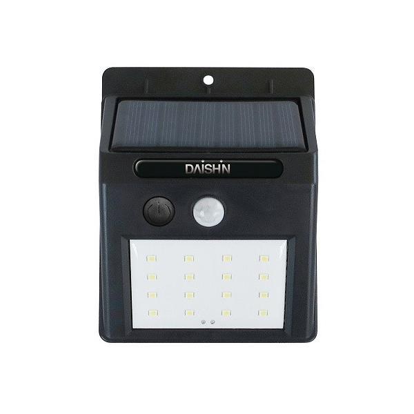 新製品 ソーラーウォールライト(太陽充電センサーライト)DLS-WL001 防犯・セキュリティー対策