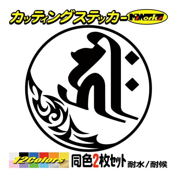 干支梵字 ステッカー  キリーク 阿弥陀如来 戌・亥 (いぬ・いのしし) (2枚組)・7-1  車 バイク タンク ヘルメット かっこいい おしゃれ