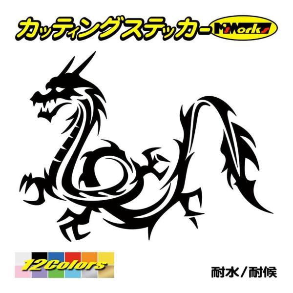 かっこいい ステッカー 〜 ドラゴン doragon (龍) トライバル ・2(左) 〜 車 バイク タンク ヘルメット カウル リアボックス おしゃれ