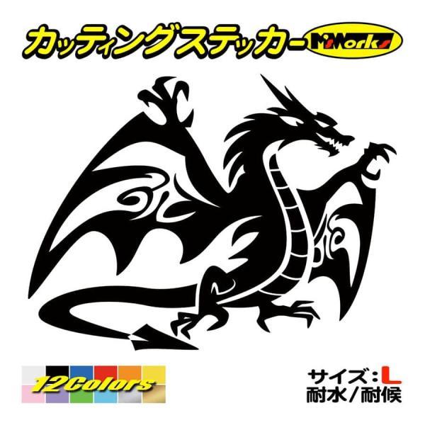かっこいい ステッカー 〜 ドラゴン doragon (龍) トライバル ・7(右) (大) 〜 車 バイク ヘルメット フェンダー おしゃれ リア 大きい