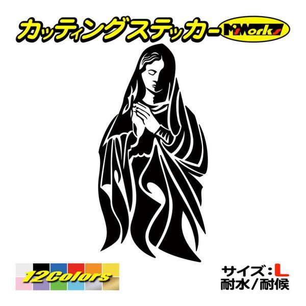 車 バイク おしゃれ ステッカー 〜 マリア 聖母 修道女 トライバル ・1(右) (大) 〜 祈り 車 バイク ボード ヘルメット タンク カウル