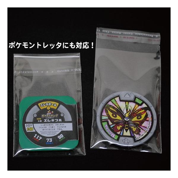 妖怪メダル用 OPP袋 200枚入|mt-ishop|03