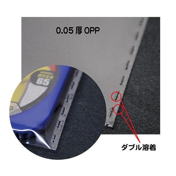OPP袋(透明)テープ付 厚口0.05(50ミクロン)50×67mm ポケモントレッタ用 200枚入 mt-ishop 04