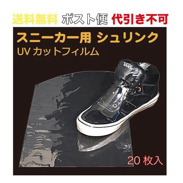 MT-yShop_33147