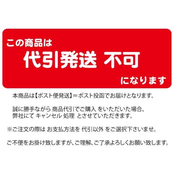 OPP袋 #50 のり付(ポケモントレッタなど)ポスト便 送料無料 200枚入|mt-ishop|07