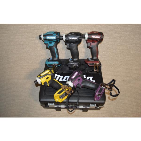 マキタインパクトドライバー18VTD172D各色本体+ケース(TD172DRGXの新品セットバラシ品)※リチウム電池充電器なし