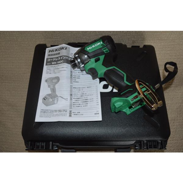 HiKOKIインパクトドライバー18V各色WH18DDL2本体+サービス品ケース