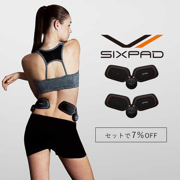 シックスパッドツインボディ2セットSIXPADシックスパットEMS筋肉シックスパックウエスト筋トレ器具本体充電式部分用MTG