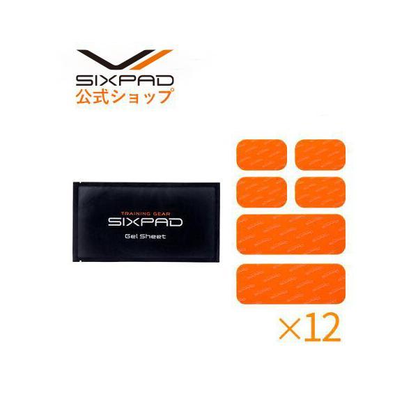 シックスパッドアブズベルト高電導ジェルシート×12個セットシックスパッドSIXPADsixpadシックスパットシックスパックMT