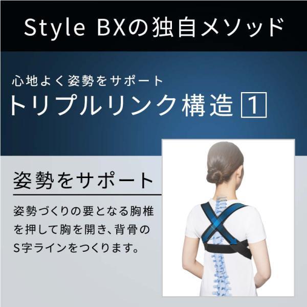 スタイルBX Style BX スタイルビーエックス 姿勢 背筋 補正 ベルト グッズ 男女兼用 長友 体幹 猫背矯正ベルト P10 MTG|mtgec|04