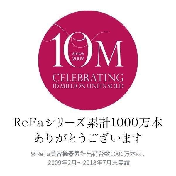 リファフォーカラットレイ ReFa 4 CARAT RAY 美顔ローラー 美顔器 MTG refa ボディ リファカラット|mtgec|03