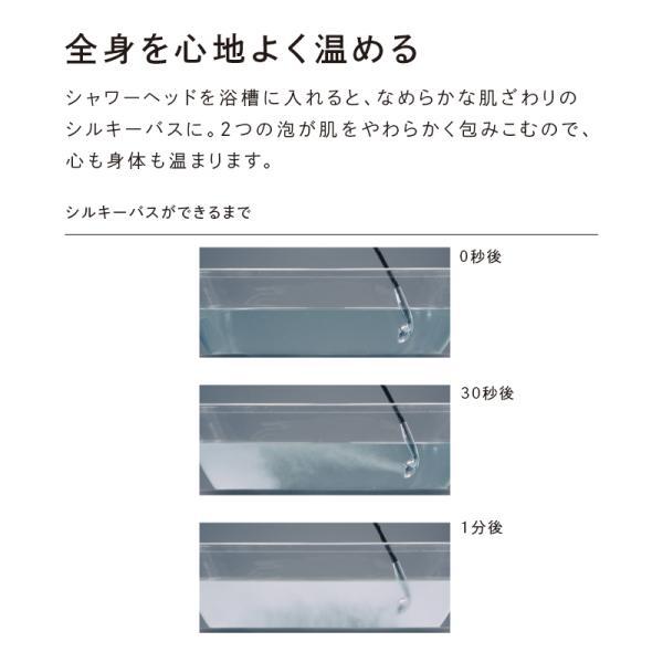 シャワーヘッド リファファインバブル ReFa FINE BUBBLE シャワーヘッド 美容 節水 頭皮 毛穴 汚れ 優しい MTG|mtgec|07