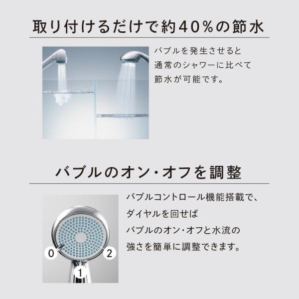 シャワーヘッド リファファインバブル ReFa FINE BUBBLE シャワーヘッド 美容 節水 頭皮 毛穴 汚れ 優しい MTG|mtgec|09