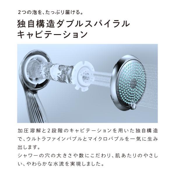 シャワーヘッド リファファインバブル ReFa FINE BUBBLE シャワーヘッド 美容 節水 頭皮 毛穴 汚れ 優しい MTG|mtgec|05