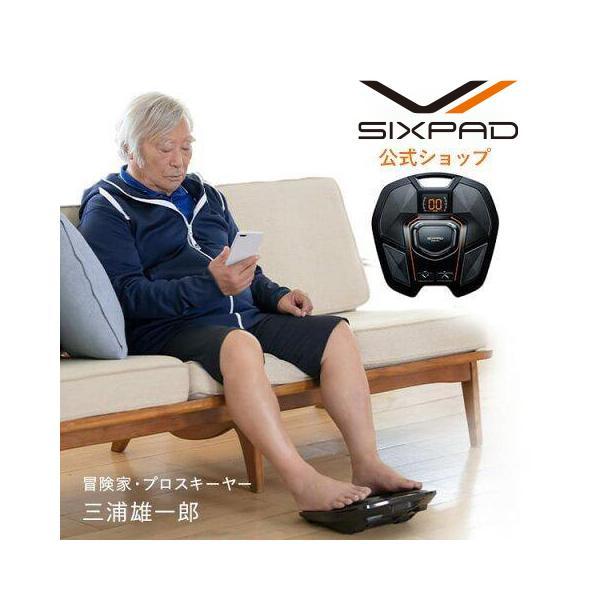 シックスパッド フットフィット SIXPAD Foot Fit シックス パック ふくらはぎ 鍛える ウォーキング トレーニング|mtgec