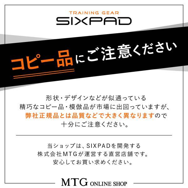 シックスパッド フットフィット SIXPAD Foot Fit シックス パック ふくらはぎ 鍛える ウォーキング トレーニング|mtgec|02