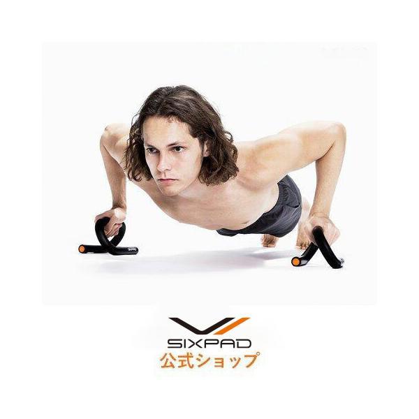シックスパッドプッシュアップバーSIXPAD メーカー公式店 フィットネスストレッチ腕立て器具筋トレグッズ筋力トレーニング腕立て