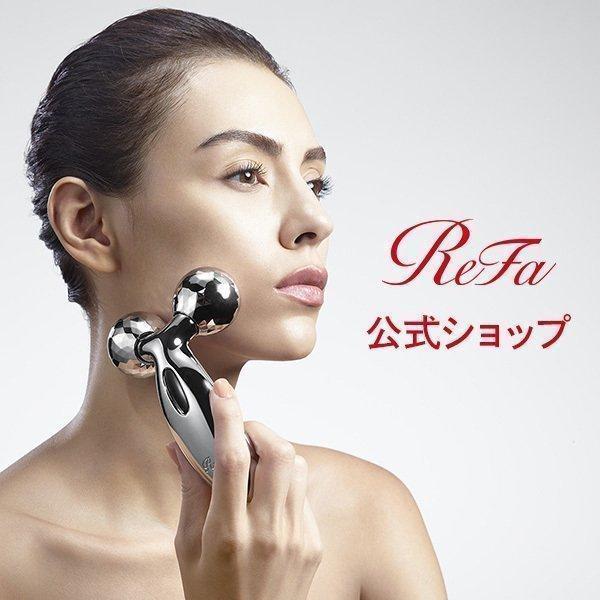 美顔器 リファカラット ReFa CARAT メーカー公式 正規品  美容ローラー 美顔ローラー 美容器具 美容家電|mtgec
