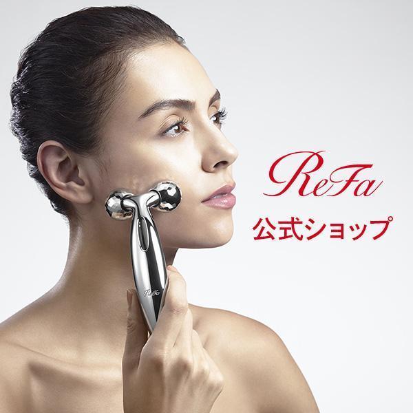リファカラットフェイス ReFa CARAT FACE メーカー公式 MTG 正規品 美顔ローラー 美容ローラー 美顔器 美容器具 美容家電 小顔ローラー|mtgec